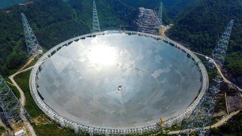 China launches world's largest radio telescope, 500m in diameter