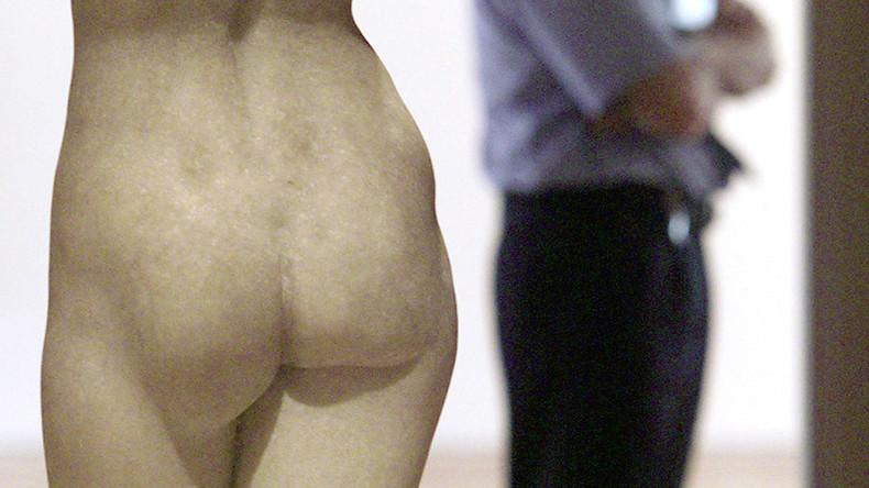 Butt ban: Aussies criminalize mooning & streaking
