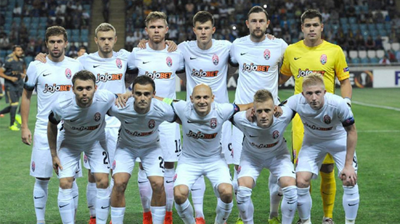 Manchester United faces Zorya Lugansk… but who are they?