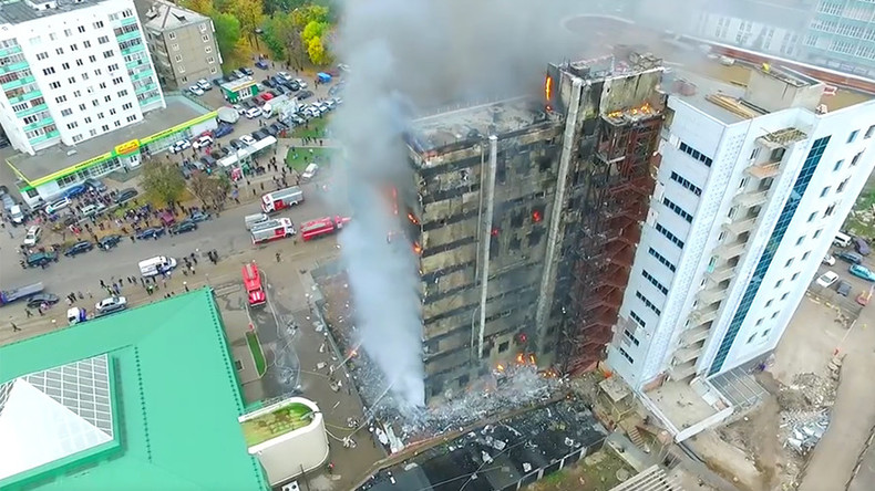 Massive blaze engulfs 10-story building in Russia's Ufa, killing 1 person (VIDEOS)