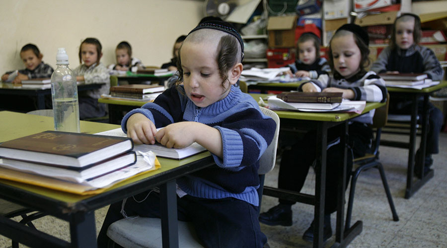 Jewish studies more important than science & math - Israeli education minister