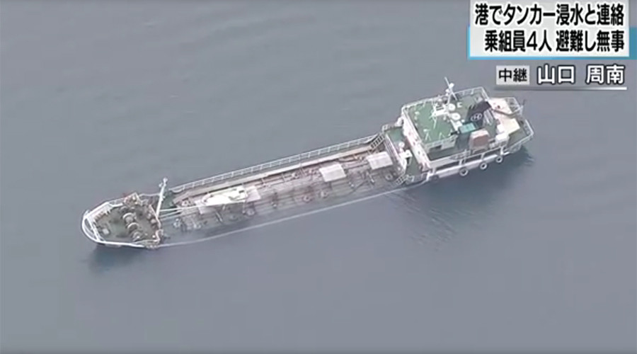 Chemical tanker carrying caustic soda sinking off coast of Japan (VIDEO)