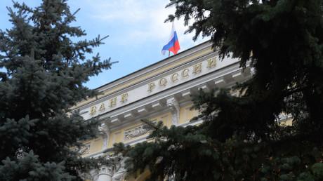 The Bank of Russia © Iliya Pitalev