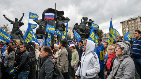 Participants of the LDPR rally held in support of the candidate deputies to the Russian State Duma of the seventh convocation. © Eugene Odinokov