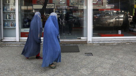 Burqa ban: Bulgaria outlaws face-covering clothes in public places