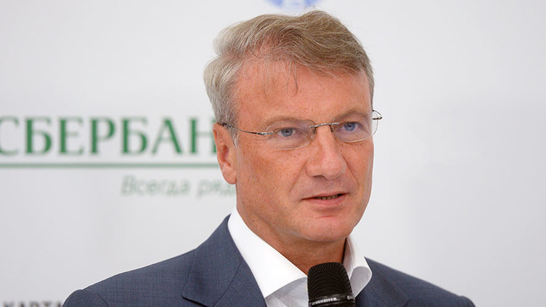 Russia's oil & gas age coming to end, warns Sberbank CEO