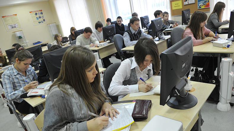 Education Ministry to introduce counter- terrorism course in Russian schools, universities