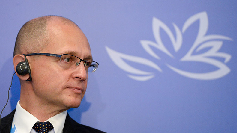 Russia's former nuclear boss appointed deputy head of presidential administration