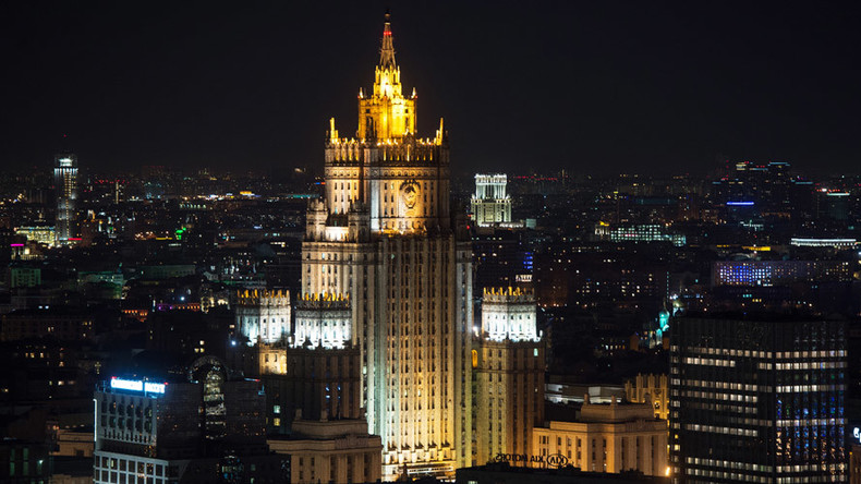 Russian Foreign Ministry's website was never down, despite hacking reports – FM spokeswoman
