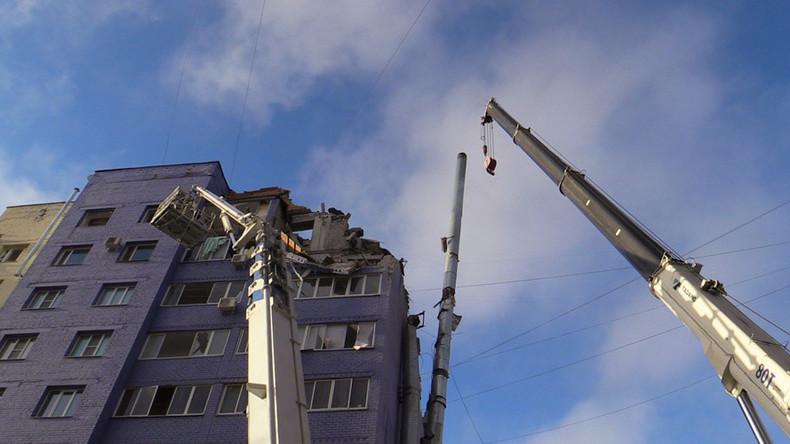 Moment deadly blast rocks Russian apartment block captured on CCTV (VIDEO)