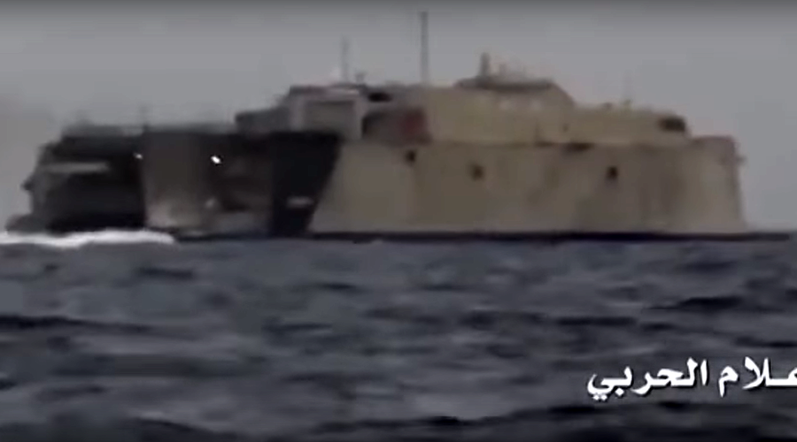 Rebels claim responsibility for attack on UAE warship transporting 'medical aid' to Yemen