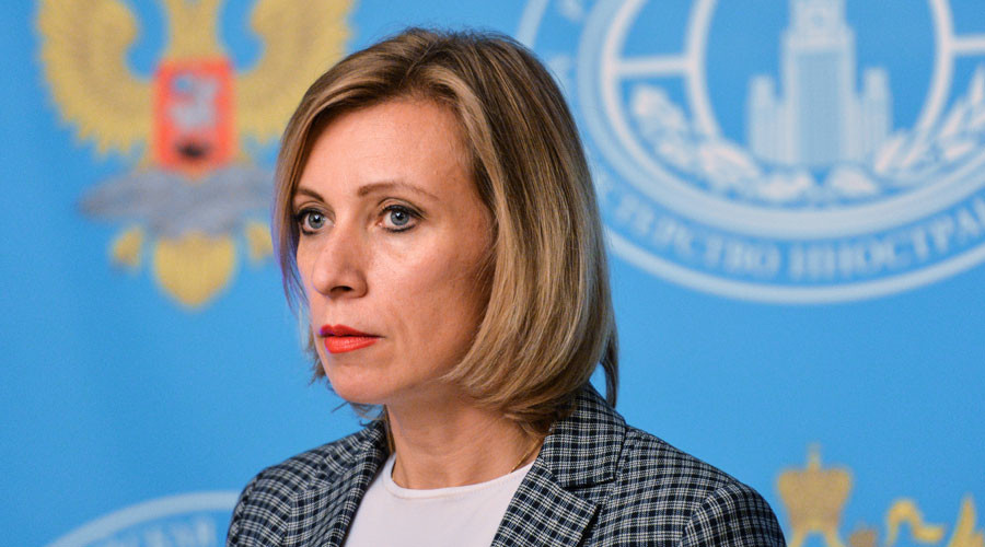 US implements 'scorched earth' policy towards Russia – FM spox