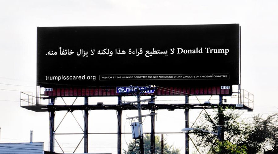 Michigan billboard mocks Trump in Arabic