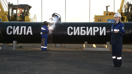 Construction of Power of Siberia gas pipeline © Aleksey Nikolskyi