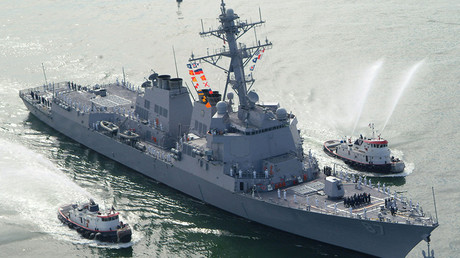 FILE PHOTO: USS Mason © Reuters
