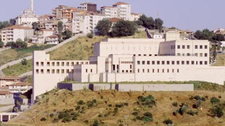 U.S. Consulate General in Istanbul. © Wikipedia / U.S. Department of State