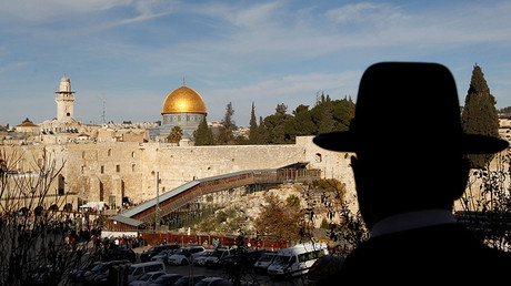 Israel snubs UNESCO's Temple Mount resolution with ancient Jerusalem papyrus