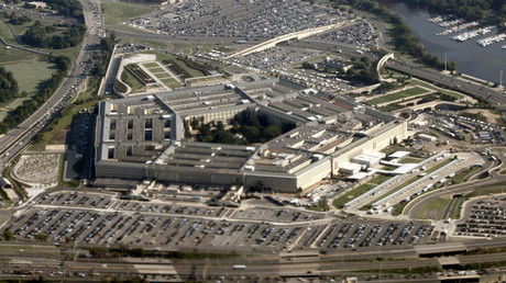 The Pentagon building in Washington, DC. © Jason Reed