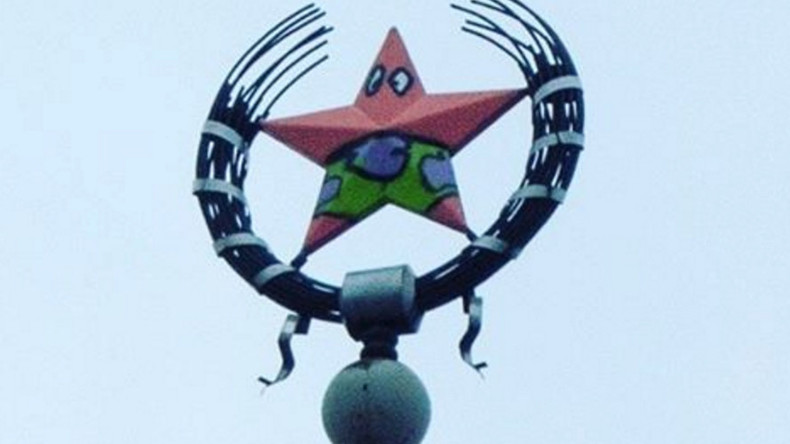 From Bikini Bottom with love: Soviet star in Voronezh revamped into Sponge Bob's Patrick (PHOTO)