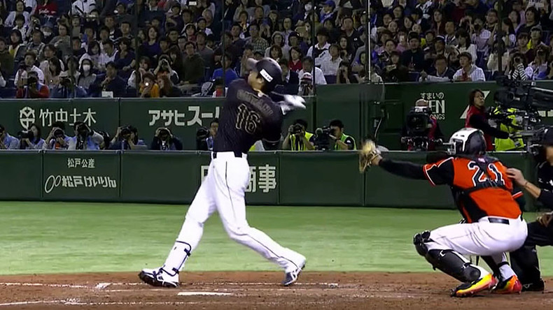 Out of the park! Japanese baseball player smashes ball through stadium roof (VIDEO)