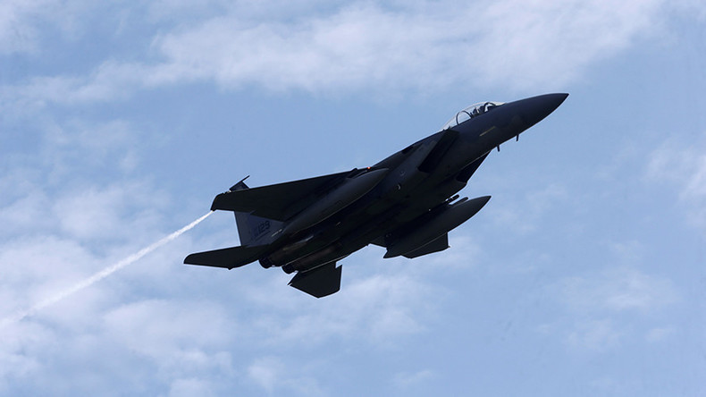 US authorizes F-15 fighter jet deal with Qatar, worth over $21bln