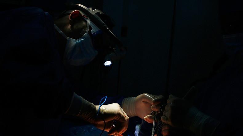 'Designer vagina' surgeons could face female genital mutilation charges