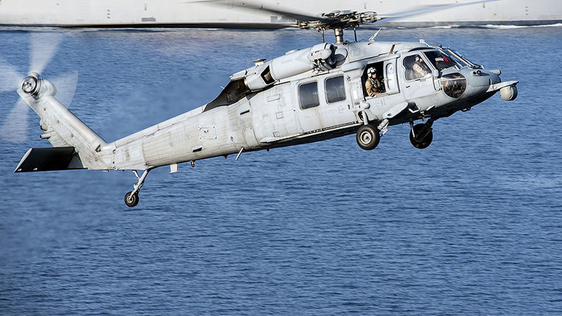 Iranian ship aims gun at US Navy helicopter in Strait of Hormuz – Pentagon