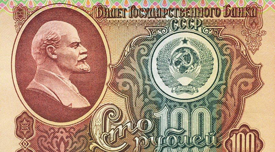 CATALOG RUSSIAN PAPER MONEY FROM 1769 ISSUE 2012 BRAND NEW ... |Money From Russia