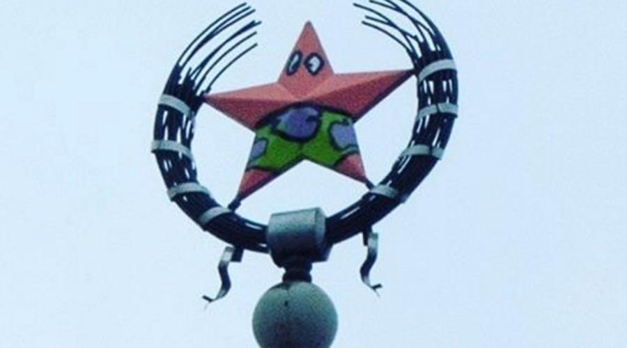 From Bikini Bottom with love: Soviet star in Voronezh revamped into Sponge Bob's Patrick (PHOTO)