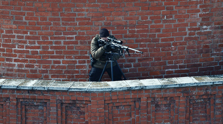 Moscow to launch drills to prevent extremists & drones from breaking into Kremlin