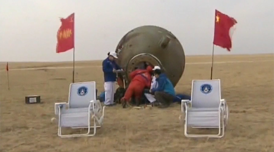 'Complete success': Shenzhou 11 returns Chinese duo to Earth after longest space mission