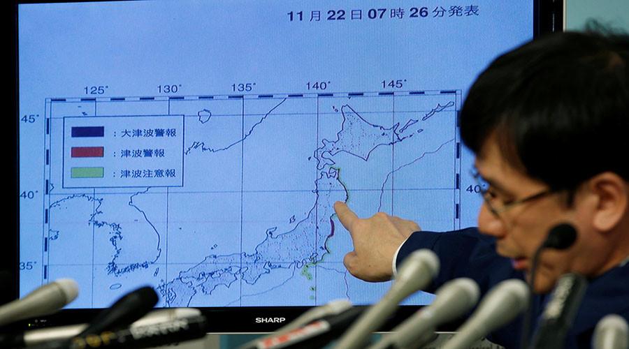 Fukushima quake & tsunami