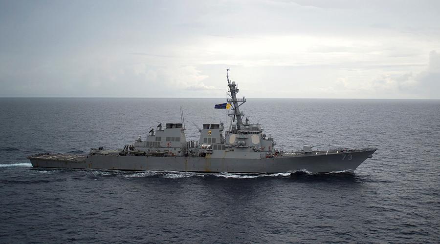 China No. 1 close reconnaissance target for US – think tank