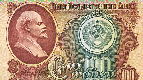 Revolution ruble: Communists want Lenin on Russian money to celebrate October 1917 centenary
