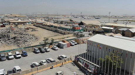 FILE PHOTO: A view of Bagram Airfield. © Shah Marai