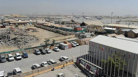 4 killed as blast rocks US Bagram airbase in Afghanistan