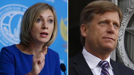 Former ambassador McFaul 'deliberately marred US-Russian relations' – Russian FM spokeswoman