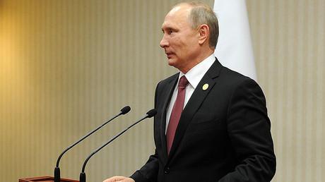 Russian President Vladimir Putin © Mikhail Klementiev