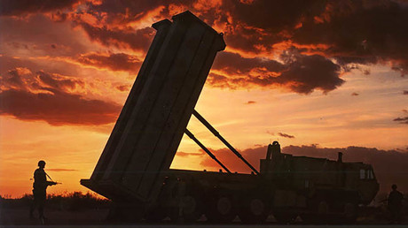 Japan seeks additional $6.4mn to deploy Aegis Ashore anti-missile systems