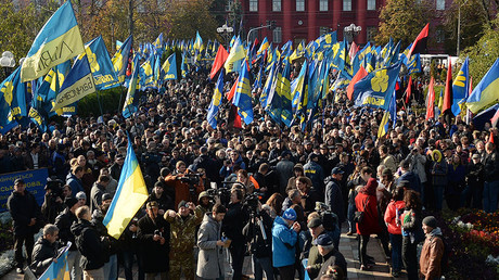 Activists of the nationalist organizations, Ukraine. File photo. © Alexei Vovk