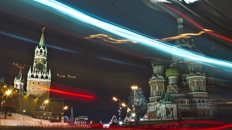 Russia sets out its policy on terrorism, nuclear war & global ties in new Foreign Policy Concept