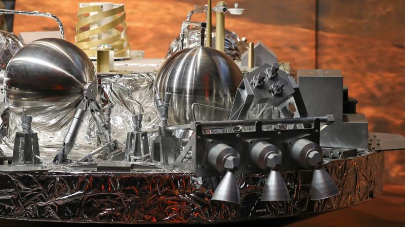 European Mars mission gets €436mn funding