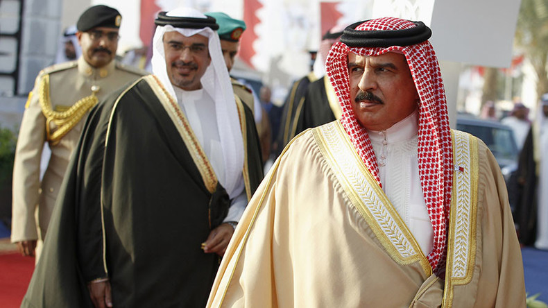 UK think tank covertly funded by Bahrain royal family – leaked papers