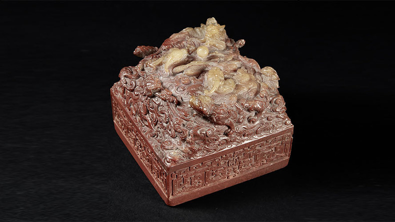 Chinese imperial seal from 18th century sells for record $22mn