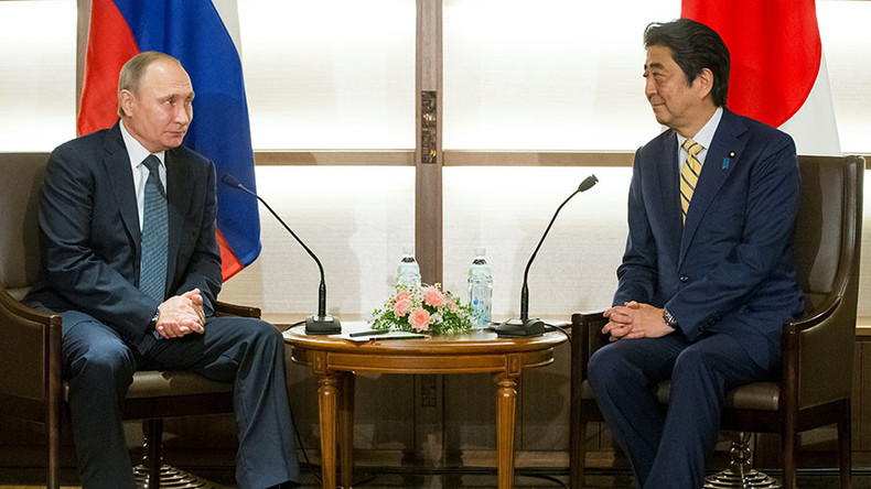 Russia & Japan set up joint $1bn fund for investment projects