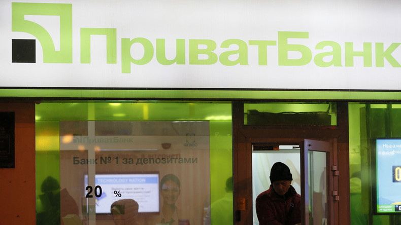 Ukraine to nationalize country's insolvent biggest bank