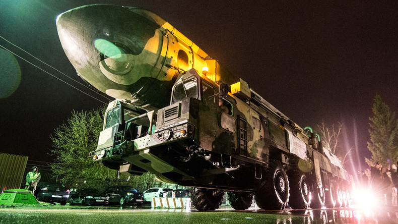 'Strengthen & expand' – Trump calls for greater US nuclear capabilities