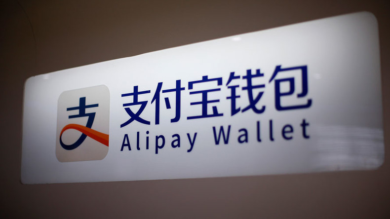 Chinese tech giant Alibaba launches Pokemon Go-type app for 'catching' cash