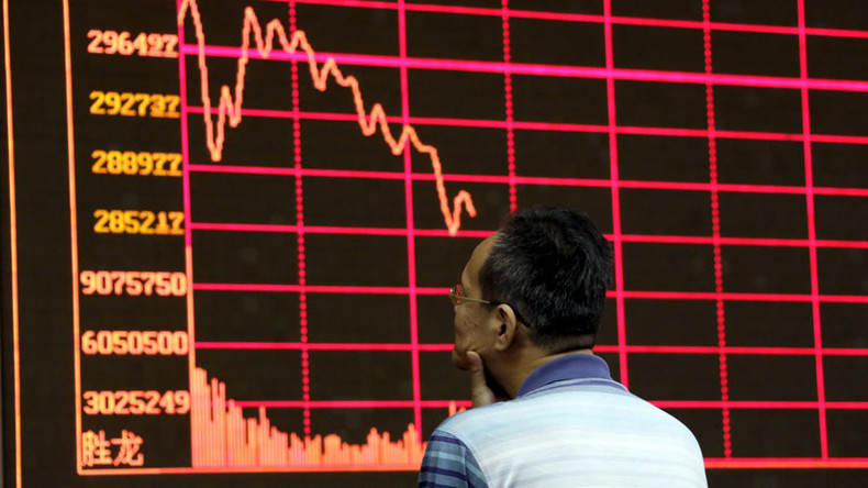 Chinese stocks end year with double-digit losses