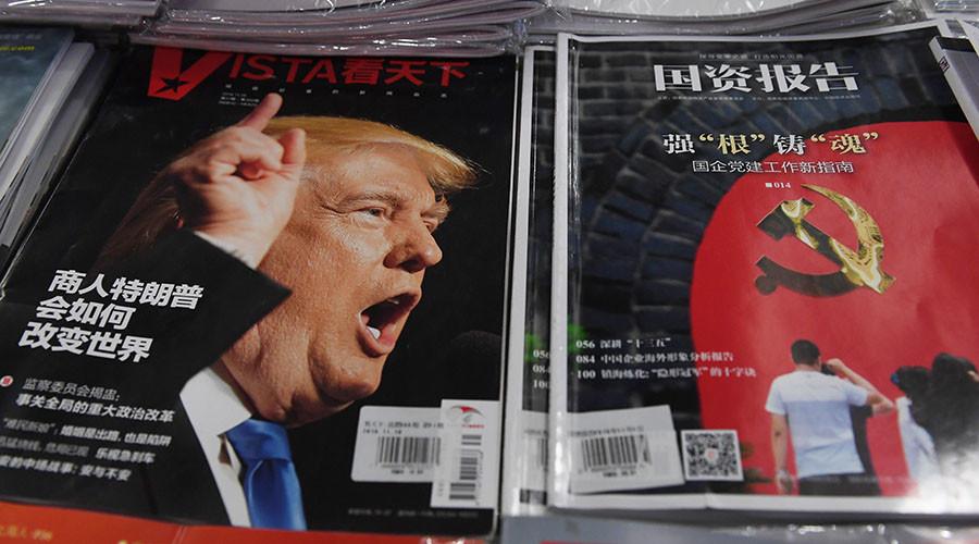 Chinese state media says 'inexperienced Trump subject to hawkish advisers' regarding Beijing